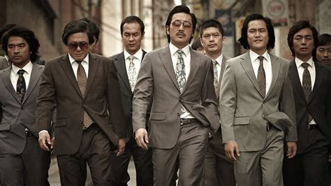 Nameless Gangster: Rules of the Time   Movie Trailer, News